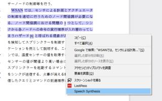 speechmaker.png